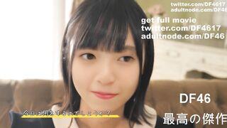 Deepfakes Saito Asuka 齋藤飛鳥 5