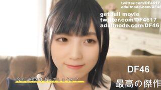Deepfakes Yoda Yuki 与田祐希 7